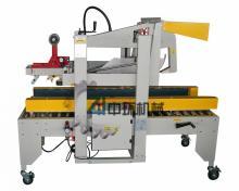 Χαρτοκιβώτιο σφράγιση μηχάνημα