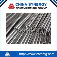 Nagelneuer Aluminiumrohrpreis pro Meter mit CE-Zertifikat