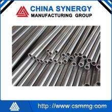 Новая цена на алюминиевые трубы за метр с сертификатом CE
