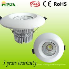 Алюминиевая 7 W COB свет LED вниз (ST-CLS-А01 7W)