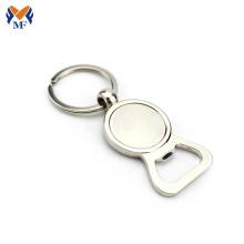 Mini bottle opener keychain for wedding favor