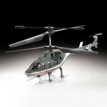 Вертикальный трехколесный вертолет R / C