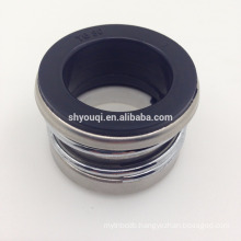 Wholesale mechanical seal with high quality