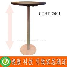Остин электрическая регулируемая по высоте стол с одной ногой стойки регистрации