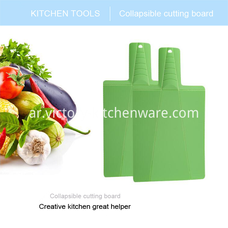foldable cutting board