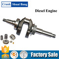 Shuaibang China Oem Manufacturer 2017 Best Selling Gasoline Home Water Pump Crankshaft