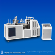 (KZ-PD-35) Machine de fabrication / fabrication automatique de papier en plastique recouvert de papier PE / double