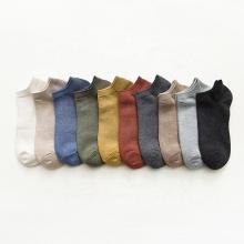 calcetines finos hasta el tobillo de algodón y poliéster