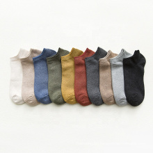 cotton polyester spaned ladies' thin ankle length socks