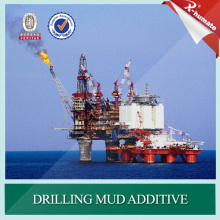 Well Drilling Mud Raw Material--Super Causticized Lignite