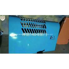 Protetores dos painéis laterais da máquina escavadora SK140-8 de Kobelco e portas de acesso