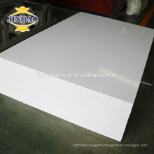 JINBAO extrusion rigid opaque white pvc sheet 1220x2440mm