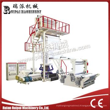 Machine d'extrusion plastique en plastique