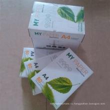 70GSM-80GSM Высококачественная бумага для копирования A4 в продаже