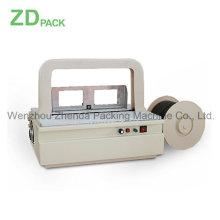 Máquina de embalaje de alimentos para regalo, electricidad (ZD-08)