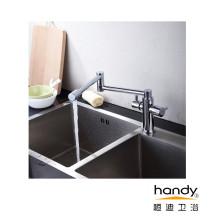 Swivel Dual Handle Kitchen Sink Mixer Foldable Faucet