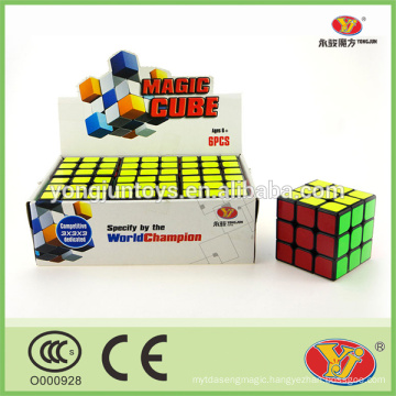 Cheap YongJun custom display box magic puzzle cube 6 pcs per box