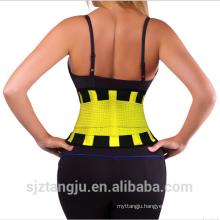 comfortable back pain belt lumbar belt super thin lower back lumbar support belt/brace