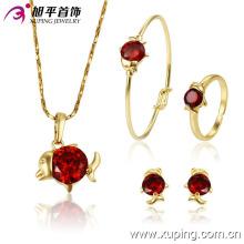 Xuping Cute Jewelry Baby Set (63026)
