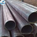 50mm mild steel tube price list