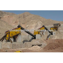 Шанхае цены на заводы по производству каменных дробилок