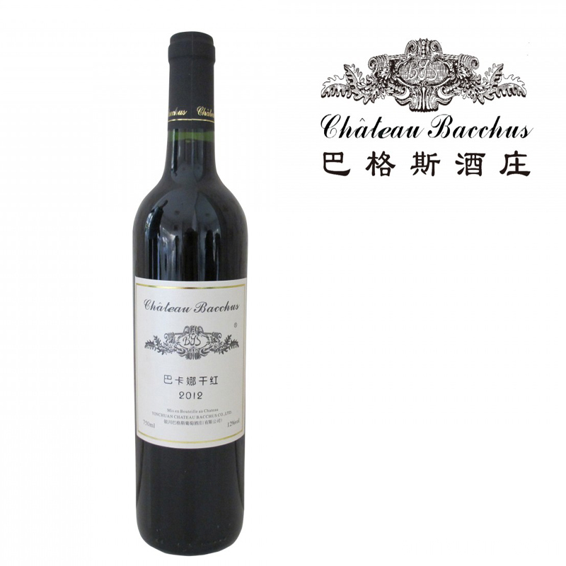 Chateau Bacchus 2012 Barca dry red wine