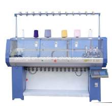 Auto Collar Knitting Machine