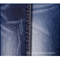 TC Fashionable Design Ladies Washed Denim Jean