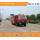 Dongfeng 4x2 Water Tank Fire Fighting Truck