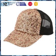 Factory supply OEM design homme snapback chapeau de camionneur dans de nombreux styles