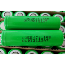 Best Tactical Flashlight Battery LG MJ1 3.5Ah (18650PPT)