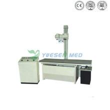 Медицинский больничный рентгеновский аппарат 300 мА