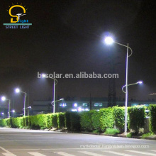 High quality manufacturer led outdoor street light price list