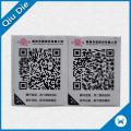 Qr Code Stickers en papier pour Anti-Fake