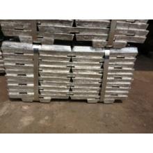 Aluminum Ingot 99.7% /A7 --2016 Hot Sale Aluminum Ingot