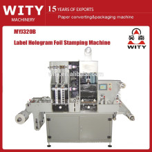 Automatic hot foil stamping machine for holograms