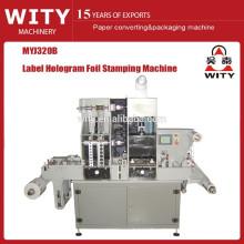 2015 Автоматическая маркировочная машина для тиснения фольгой