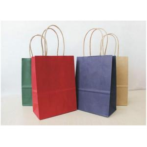 Kraft paper bag stable printing