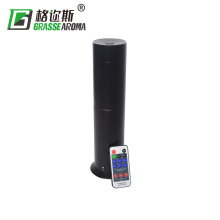 Hz-1202 Cylinder Scent Aroma Diffuser with Smart Remote Control