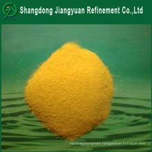 Hot Sale Waste Water Treatment Chemicals Poly Ferric Sulfate Pfs