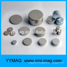 Ali expres china neodymium rare earth hard disc magnet