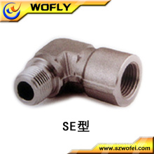 1/8'' NPT Street brass elbow female and male thread elbow