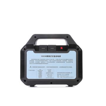 Alimentatore 12v con batteria di backup