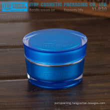 YJ-R75 75g factory own design high gloss double layers 75g acrylic jar