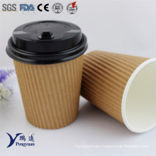 Customized Recyclable Ripple Wall Barrier Insulated Cafe Paper Cups