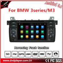 Quad Core Hla8788 Reproductor de DVD de coche con reproductor MP3 / 4, 3G / 4G, WiFi Bt para BMW E46 / M3 GPS Navi