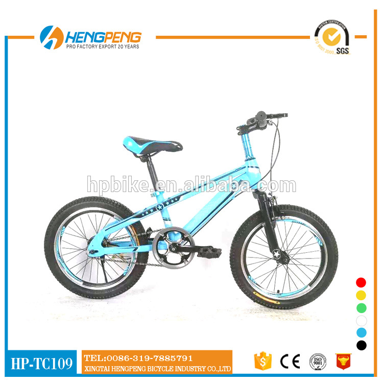 16 inch baby bicycles with high quality