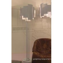 Modern Aluminium Floor Light (2136F)