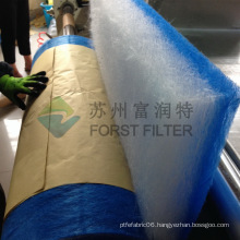 FORST Spray Booth Fiberglass Filter Media Supplier