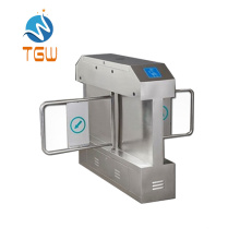 High-End Intteligent Automatic Fast Opening Optical Swing Turnstile